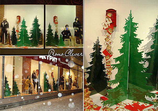 Christmas Window Display for