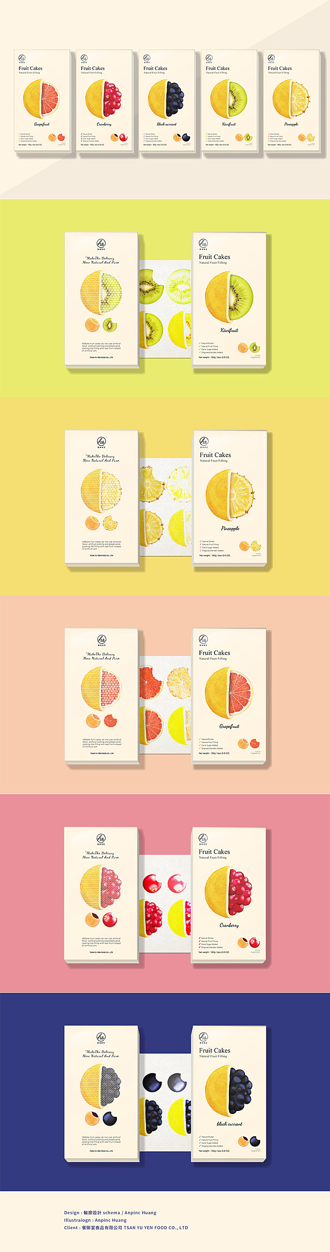h& 水果塔系列包裝設計 / h& Fruit Cakes Packaging Design