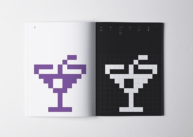 Original Set of 176 Emojis Designed by Shigetaka Kurita