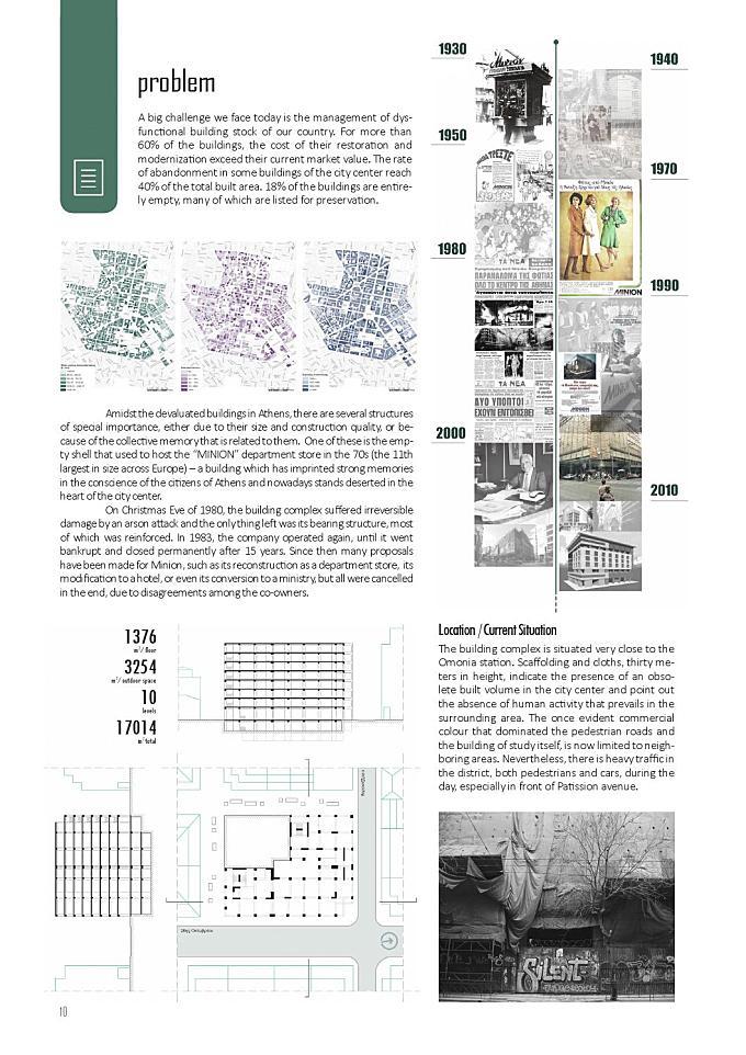 Architecture Portfolio Marielena Papandreou 2011-2016