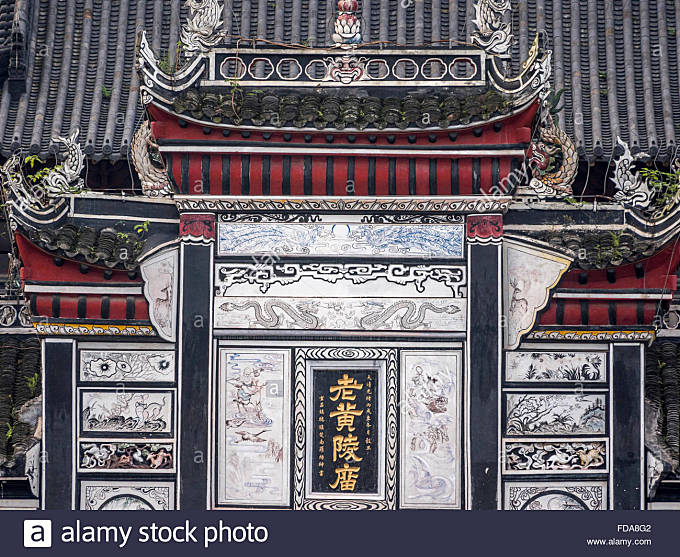 Huangling Temple On The Banks Of The Yangtze River At Sandouping A Town Near The Three Gorges Dam Yichang, Hubei - Stock Image