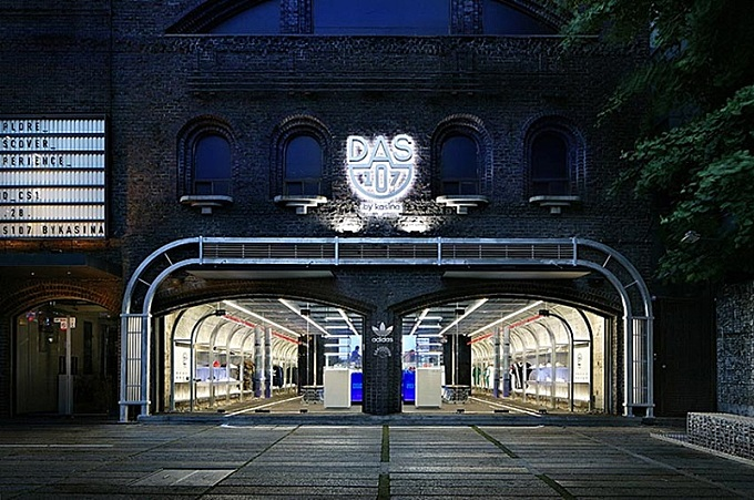 Adidas concept store – a small temple for sneaker lovers in Seoul
