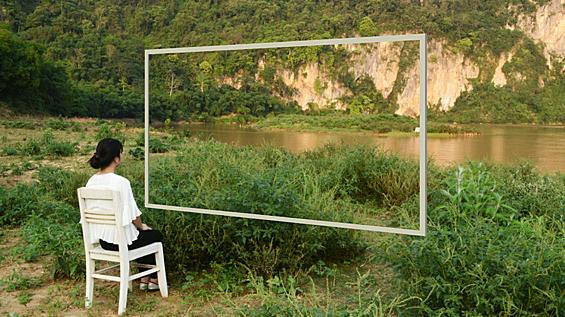 The framed landscape | Quan Hoa, Vietnam | Duc Cuong Ha July 18, 2016,AEDT