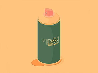 Lilk Spray can