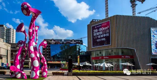【旭辉项目】放下工作,到这里找找快乐—长沙国际广场