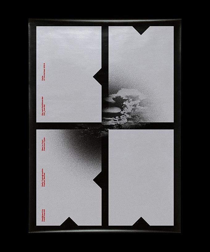Black Typographic Posters