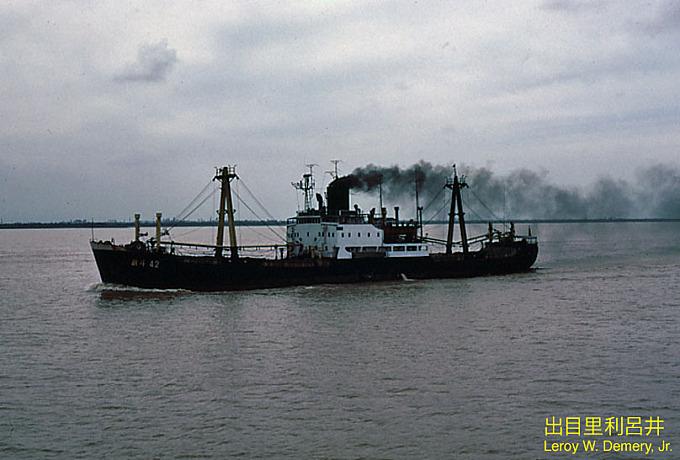 Polish-built (!), Coal-burning (??) cargo ship, near Shanghai, 1983