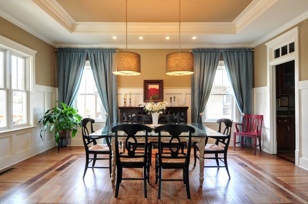 Arlington Living Room
