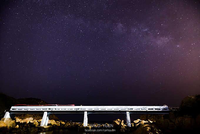 Milky Way, Shek O, Hong Kong