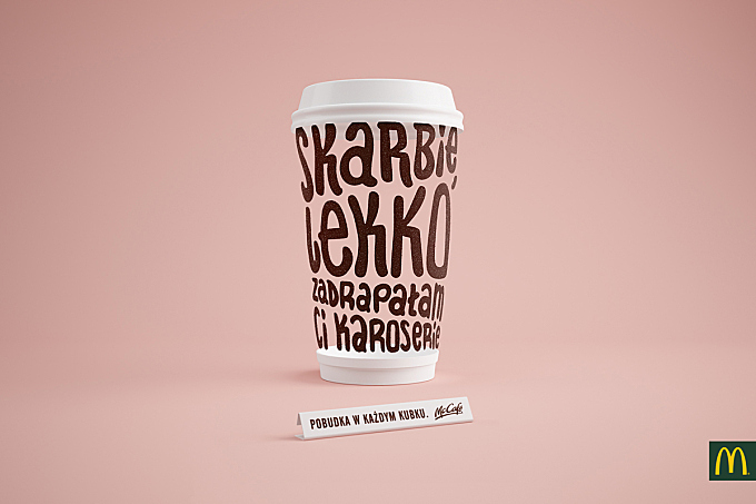 Wake Up in Every Cup
