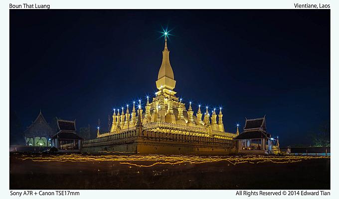 Boun That Luang
