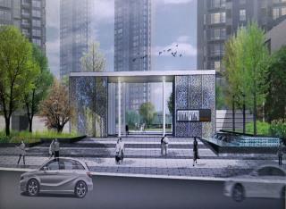 Tian An Residential Chongqing