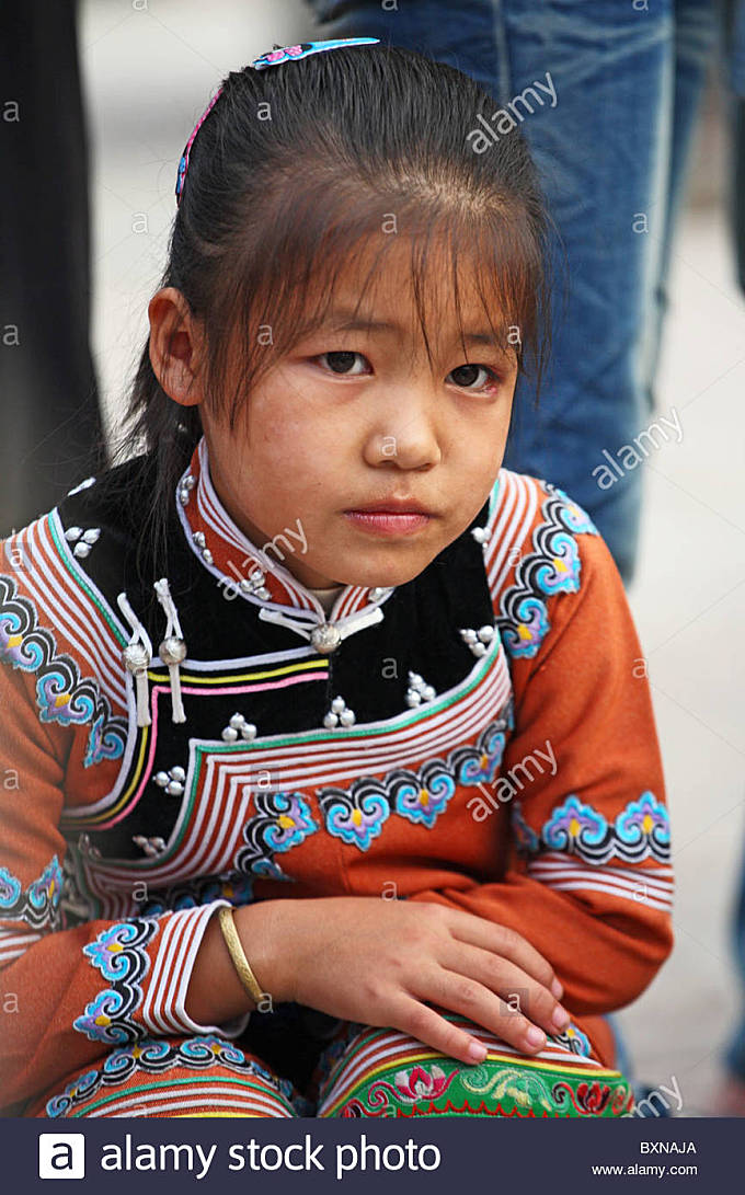 Young ethnic minority child in Yuanyang, Yunnan Province, China - Stock Image