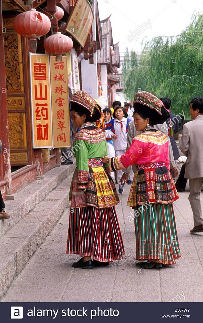 women in minorities costumes lijiang kunming china - Stock Image