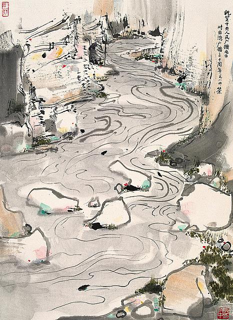 吴冠中 峡谷