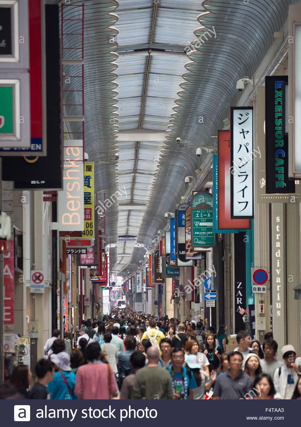 Japan, Osaka City, Dotombori Area, Shopping street - Stock Image