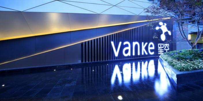 12 Sale house of Vanke by AAI 8