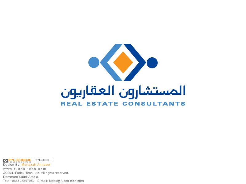 REC Logo.1