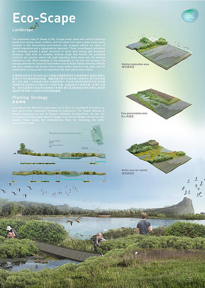 Recrystallization | Kaohsiung City, Taiwan | MEPM lab August 27, 2018,AEDT