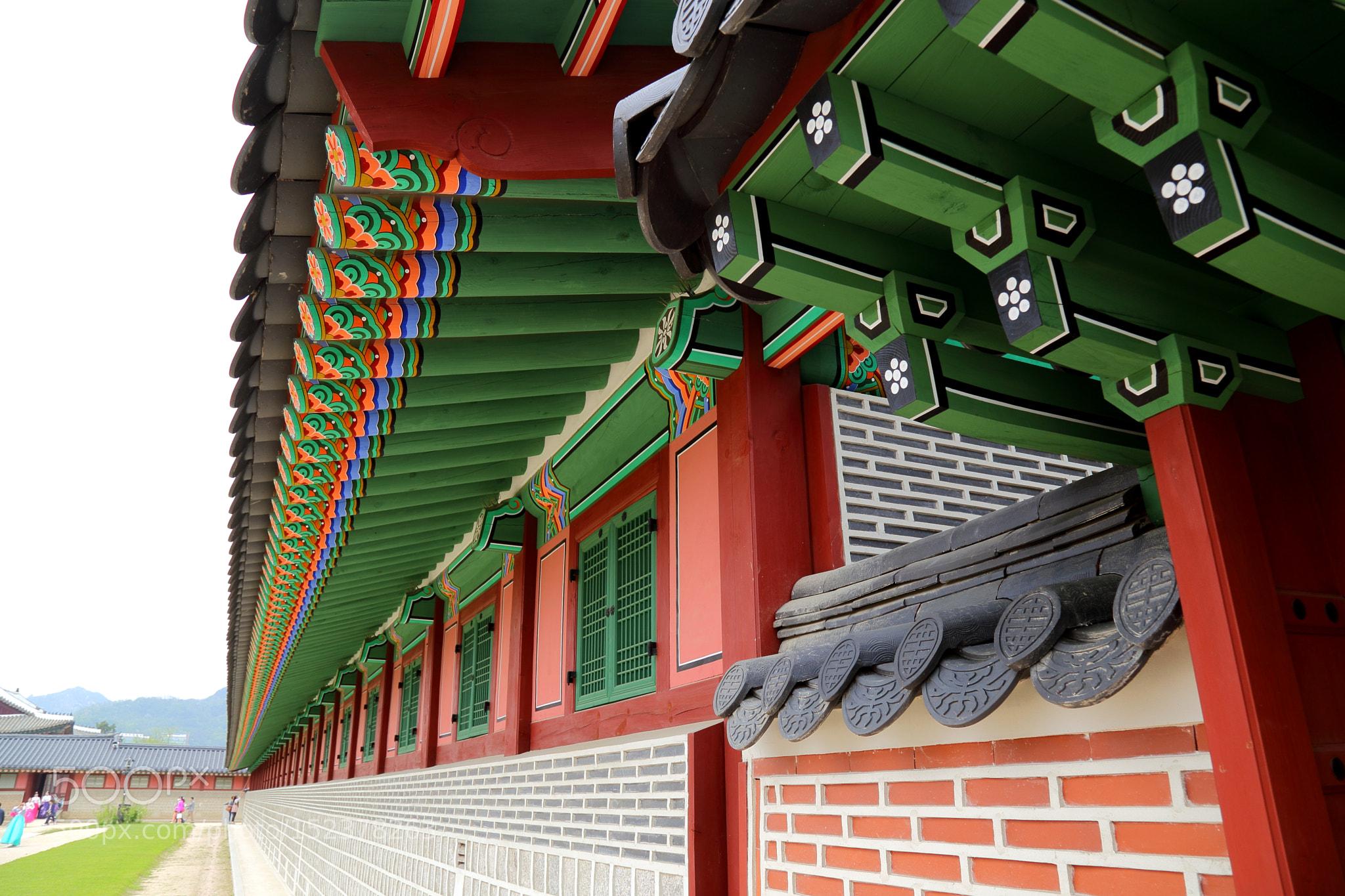 Gyeongbokgung Palace Wall