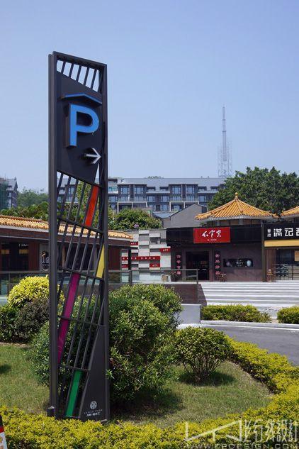 万科珠宾花园 导向系统-环境●导向-设计案例 - 深圳市上行线设计有限公司的空间