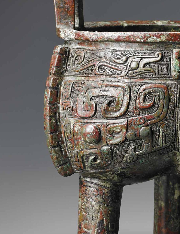 吉金御賞(肆)殷商鼎盛 Imperial Treasures IV Archaic Bronzes from the Golden Age of China