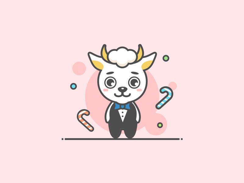 kindergarten 1- Lamb