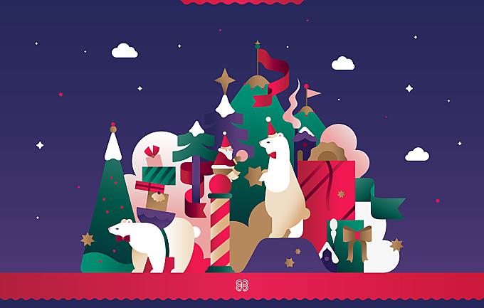 PKB Natal
