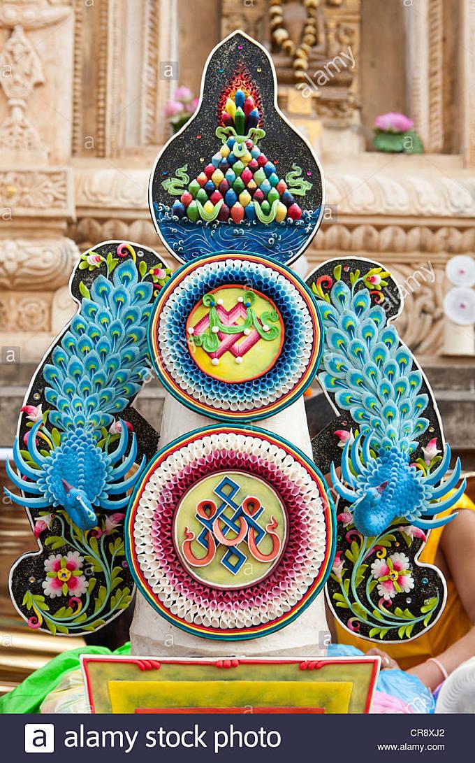 Torma are made flour and butter for Tibetan Buddhism.  Mahabodhi Temple, Bodh Gaya, Bihar, India - Stock Image