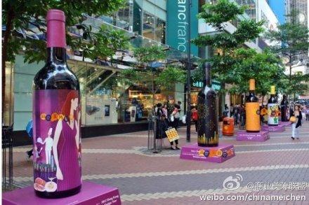 发表了博文 《巨型酒瓶美陈装置@商业美陈联盟》 - 面对美陈设计的低潮,我们从哪 1