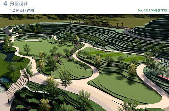 浦江绿谷山体公园景观方案2013——Wisto-优80设计空间 1
