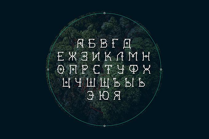 KOMI | Free Typeface