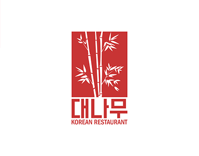 Logo For / 대나무 /Korean Restaurant
