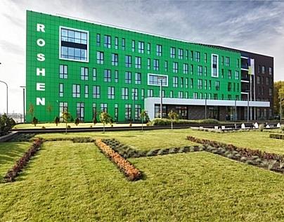 Confectionery factory Roshen in Ukraine